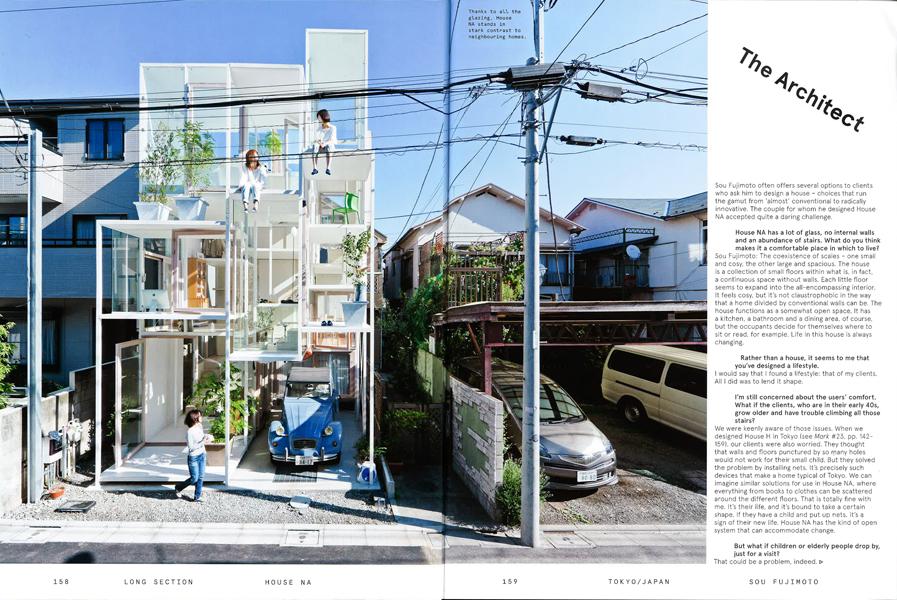 House NA by Sou Fujimoto (2/6)