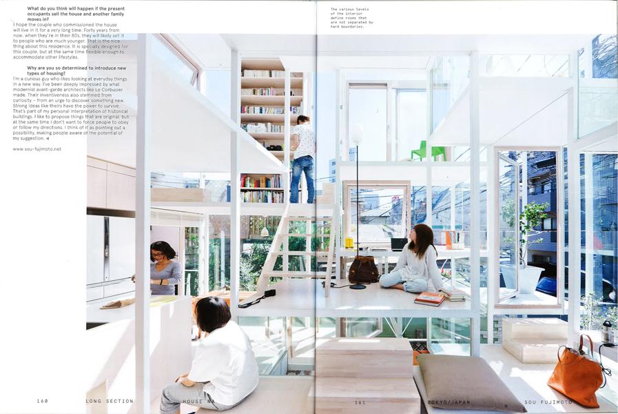 House NA by Sou Fujimoto (3/6)