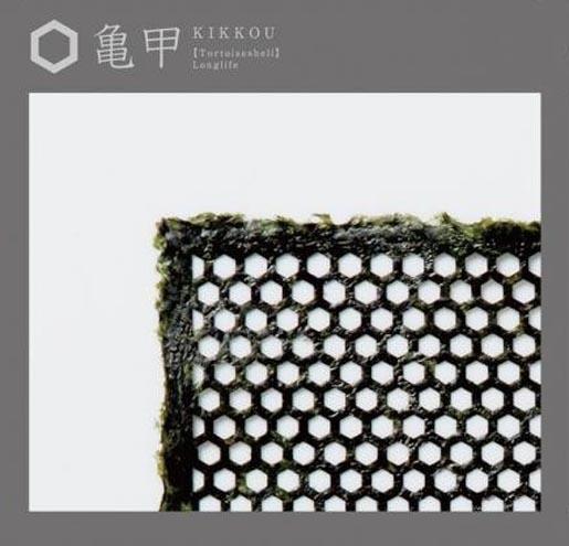 Umino Seaweed Design Nori (5/6)
