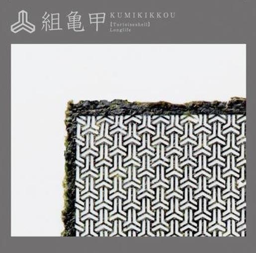 Umino Seaweed Design Nori (6/6)