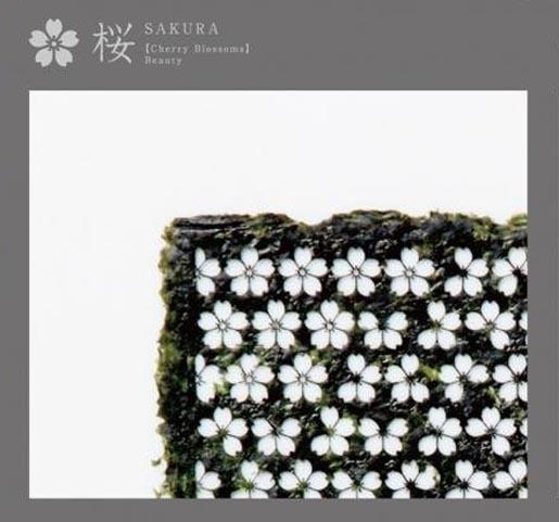 Umino Seaweed Design Nori (2/6)
